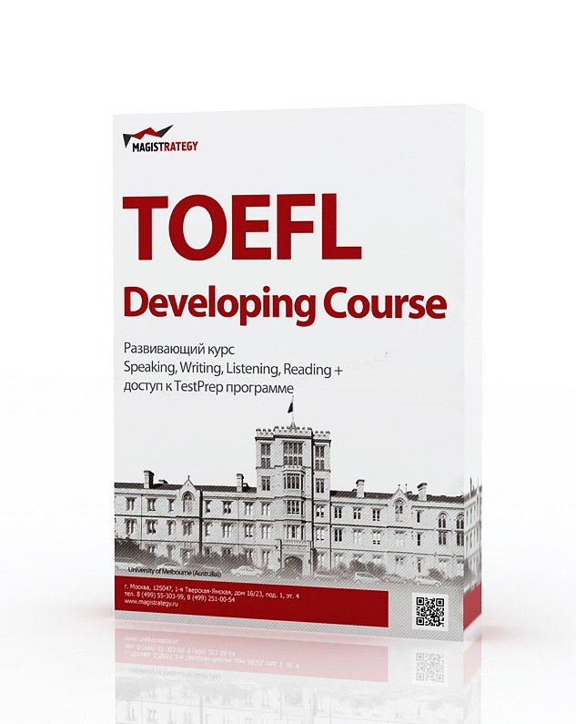 TOEFL Developing